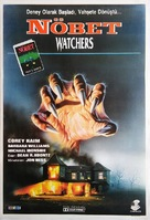 Watchers - Turkish Movie Poster (xs thumbnail)