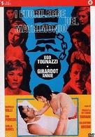 Fuorilegge del matrimonio, I - Italian DVD cover (xs thumbnail)