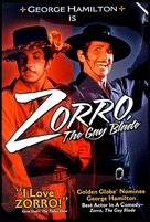 Zorro, the Gay Blade - Movie Cover (xs thumbnail)