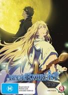 """Ao no ekusoshisuto"" - Australian DVD cover (xs thumbnail)"