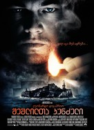 Shutter Island - Georgian Movie Poster (xs thumbnail)