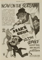 Room Service - poster (xs thumbnail)