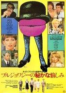 Le charme discret de la bourgeoisie - Japanese Movie Poster (xs thumbnail)
