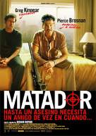 The Matador - Spanish Movie Poster (xs thumbnail)