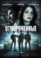 Freezer - Russian Movie Poster (xs thumbnail)