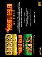 Maskeli besler kibris - Turkish poster (xs thumbnail)