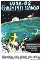 Moon Zero Two - Argentinian Movie Poster (xs thumbnail)