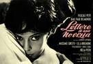 Lettere di una novizia - Italian Movie Poster (xs thumbnail)