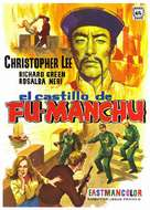 The Castle of Fu Manchu - Spanish Movie Poster (xs thumbnail)