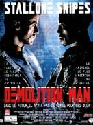 Demolition Man - French Movie Poster (xs thumbnail)