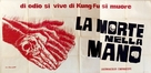 Long hu dou - Italian Movie Poster (xs thumbnail)