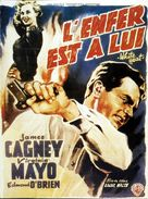 White Heat - French Movie Poster (xs thumbnail)