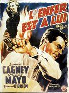 White Heat - French Movie Poster (xs thumbnail)