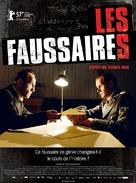 Die Fälscher - French Movie Poster (xs thumbnail)