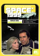 """""""Space: 1999"""" - DVD cover (xs thumbnail)"""