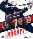 Haywire - Russian Blu-Ray movie cover (xs thumbnail)