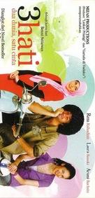 3 hati dua dunia, satu cinta - Indonesian Movie Poster (xs thumbnail)