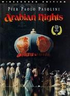 Il fiore delle mille e una notte - DVD cover (xs thumbnail)