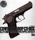 """""""Kaubôi bibappu: Cowboy Bebop"""" - poster (xs thumbnail)"""