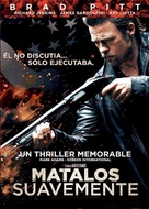 Killing Them Softly - Argentinian DVD movie cover (xs thumbnail)