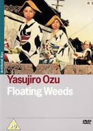 Ukigusa - British DVD cover (xs thumbnail)