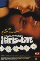 The Incredibly True Adventure of Two Girls in Love - Canadian Movie Poster (xs thumbnail)
