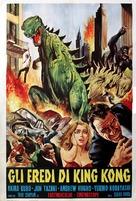 Kaijû sôshingeki - Italian Movie Poster (xs thumbnail)