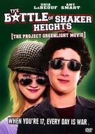 The Battle of Shaker Heights - Movie Cover (xs thumbnail)