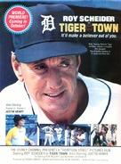 Tiger Town - Movie Poster (xs thumbnail)