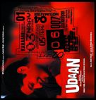Udaan - Indian Movie Poster (xs thumbnail)
