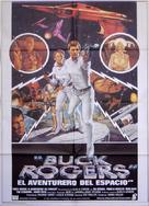 Buck Rogers in the 25th Century - Spanish Movie Poster (xs thumbnail)