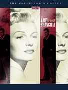 The Lady from Shanghai - Blu-Ray cover (xs thumbnail)