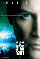 The Day the Earth Stood Still - Thai Movie Poster (xs thumbnail)