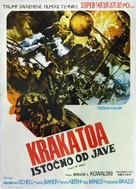 Krakatoa, East of Java - Yugoslav Movie Poster (xs thumbnail)