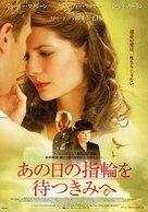 Closing the Ring - Japanese Movie Poster (xs thumbnail)