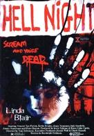 Hell Night - German DVD movie cover (xs thumbnail)