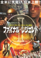 The Order - Japanese Movie Poster (xs thumbnail)