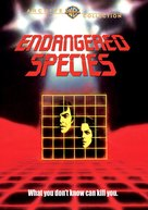 Endangered Species - Movie Cover (xs thumbnail)