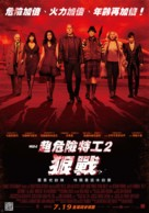RED 2 - Taiwanese Movie Poster (xs thumbnail)