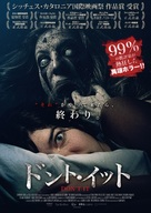 A Dark Song - Japanese Movie Poster (xs thumbnail)