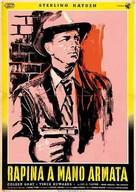 The Killing - Italian Movie Poster (xs thumbnail)