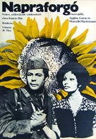 I girasoli - Hungarian Movie Poster (xs thumbnail)