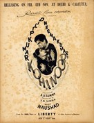 Kohinoor - Indian Movie Poster (xs thumbnail)