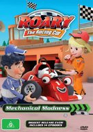 """Roary the Racing Car"" - Australian Movie Cover (xs thumbnail)"
