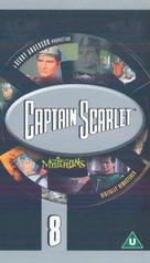 """""""Captain Scarlet and the Mysterons"""" - British VHS movie cover (xs thumbnail)"""