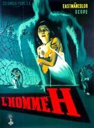 Bijo to Ekitainingen - French Movie Poster (xs thumbnail)