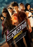 Dragonball Evolution - South Korean Movie Poster (xs thumbnail)