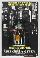 City Lights - Italian Theatrical movie poster (xs thumbnail)