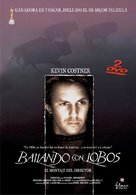 Dances with Wolves - Spanish DVD movie cover (xs thumbnail)