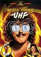 UHF - DVD cover (xs thumbnail)